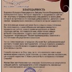 Vshokolade-otzyv-o-kurse-seo-prodvizhenia-saitov