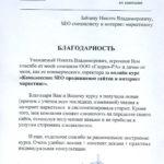 Глория РА - копия