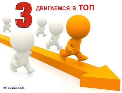 Продвижение сайта самостоятельно 2014 seo продвижение сайта поисковое продвижение