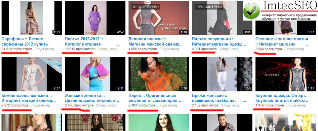 promo-video-internet-magazin
