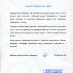 Медсплав.ру