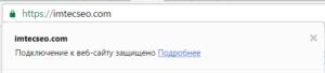 https-google-chrome