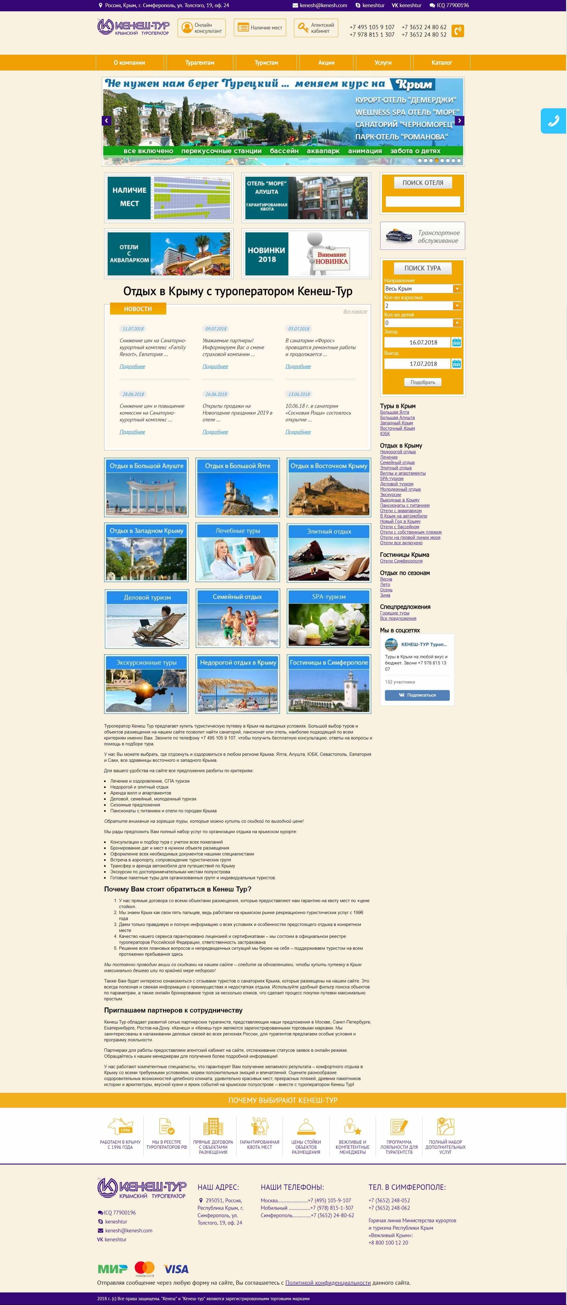 screenshot-kenesh-comhttps-kenesh-com