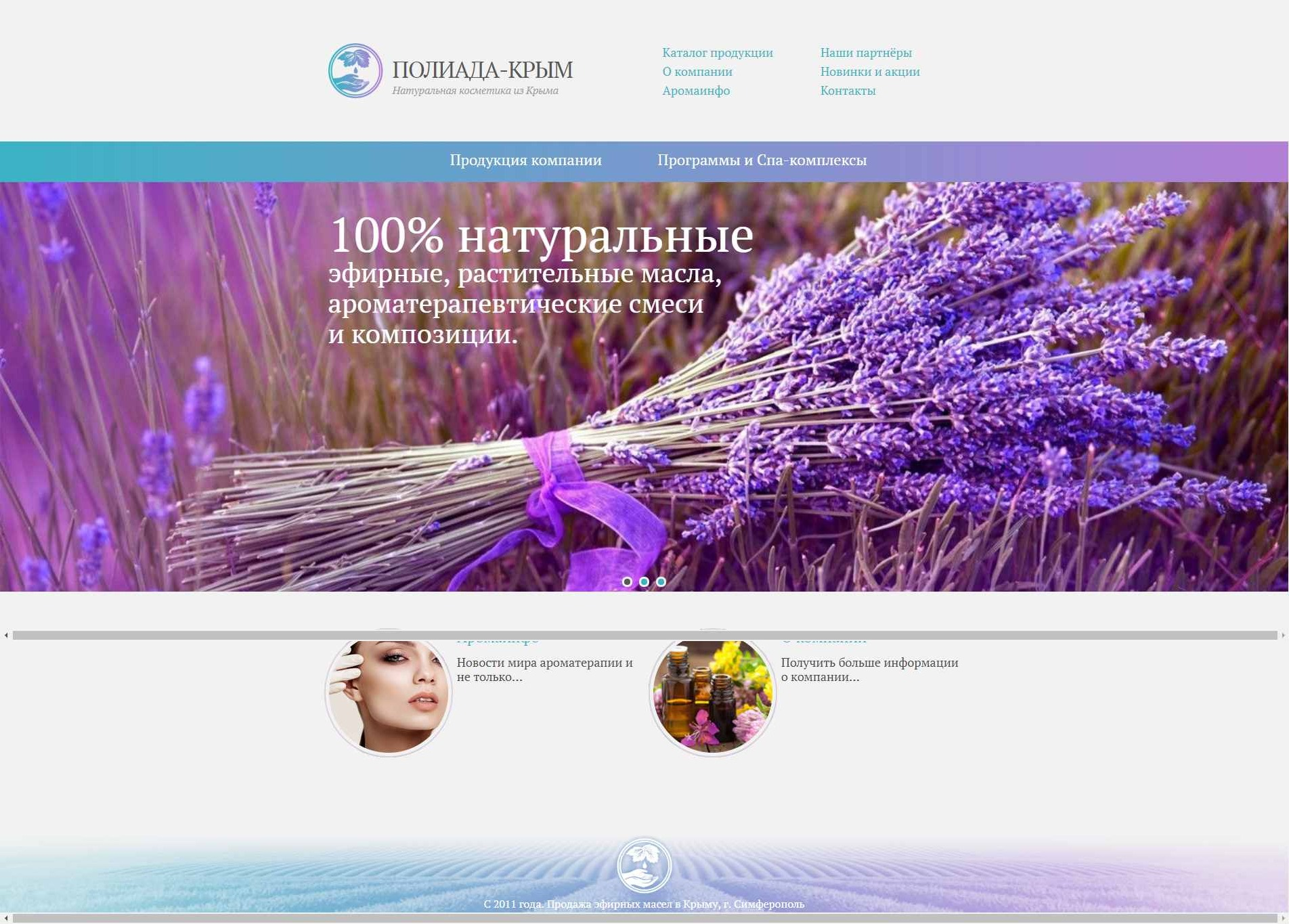 screenshot-poliada-crimea-ruhttp-poliada-crimea-ru