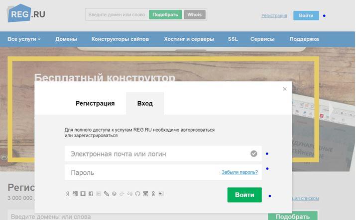 Как продлить хостинг и домен сайта аренда vps хостинг