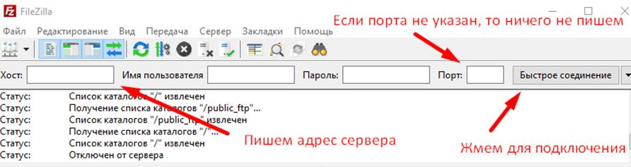 Добавление сайт в Файл зиллу