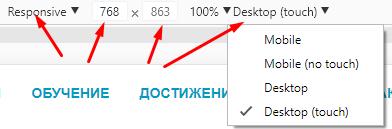 razresheniya-2