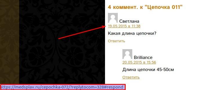 stranicy-kommentariev